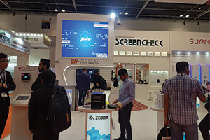 intersec-2018