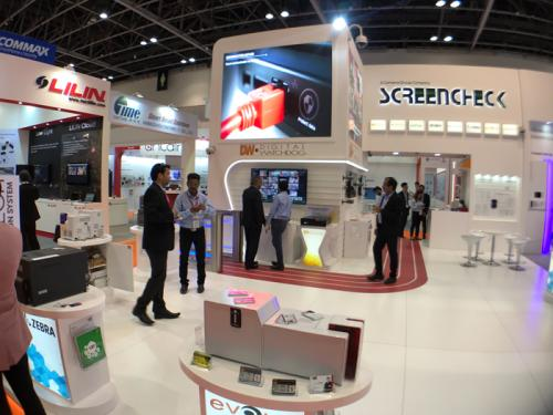 screencheck-intersec-2018